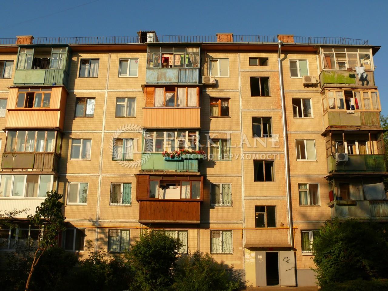 Квартира ул. Стражеско Академика, 11, Киев, Z-666936 - Фото 4