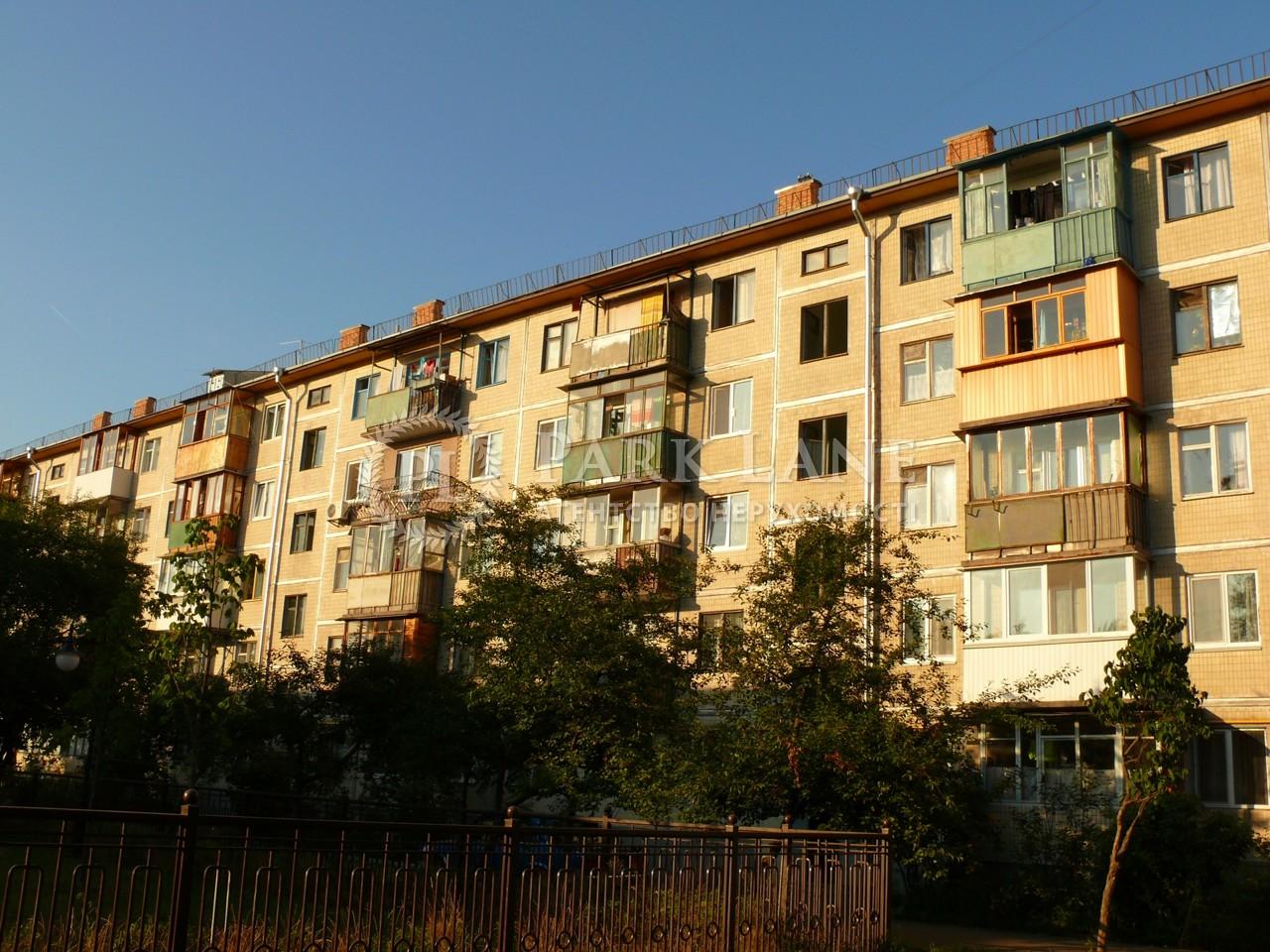 Квартира ул. Стражеско Академика, 11, Киев, Z-666936 - Фото 1