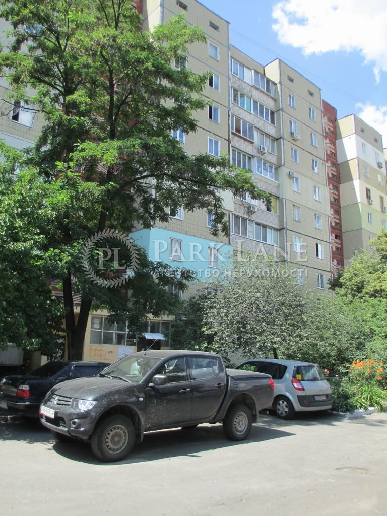 Квартира ул. Ревуцкого, 35, Киев, K-31831 - Фото 2