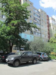 Квартира Z-788649, Ревуцкого, 35, Киев - Фото 4