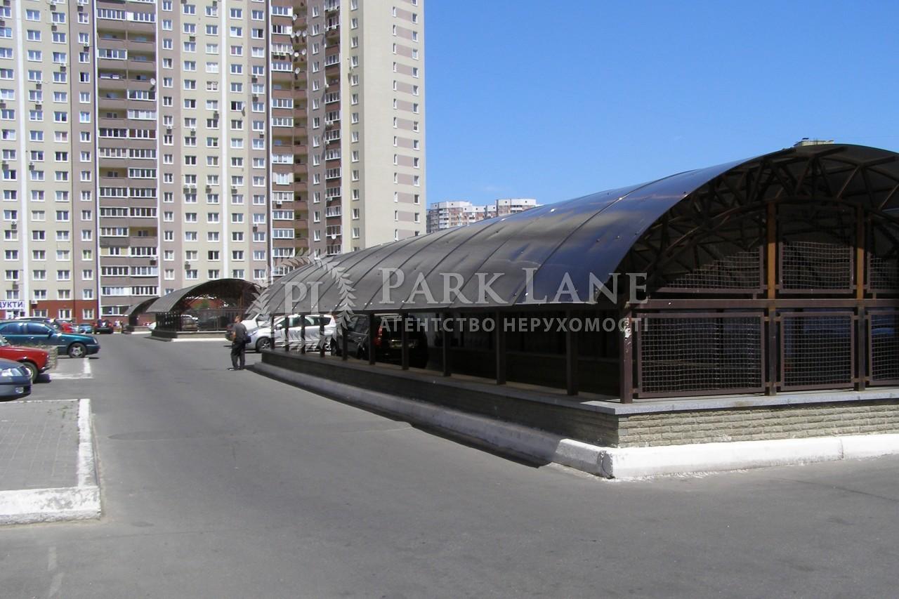 Квартира Григоренко Петра просп., 16, Киев, J-26842 - Фото 23