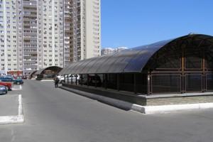 Квартира Z-689705, Григоренка П.просп., 16, Київ - Фото 4