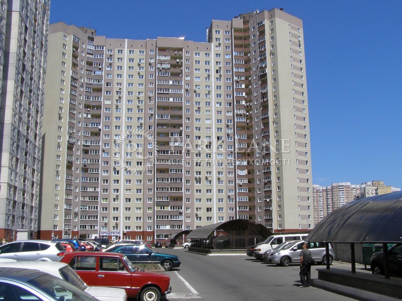 Квартира Z-381044, Григоренко Петра просп., 16, Киев - Фото 1
