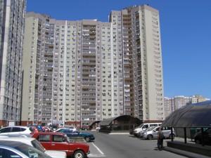 Квартира Z-689705, Григоренка П.просп., 16, Київ - Фото 1