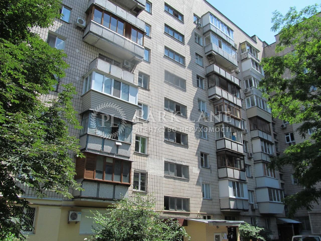 Квартира B-58475, Драгомирова, 6б, Київ - Фото 3