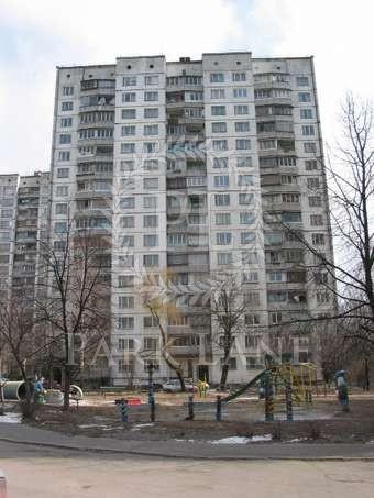 Квартира, Z-1361068, 14а