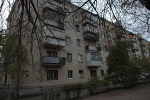 Коммерческая недвижимость, R-14471, Воздухофлотский просп., Соломенский район