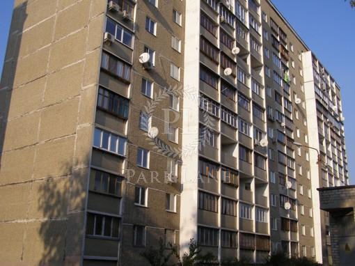 Квартира Алма-Атинская, 4а, Киев, Z-514600 - Фото