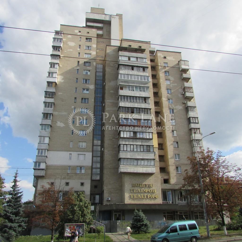 Квартира Воздухофлотский просп., 11/15, Киев, Z-627794 - Фото 1