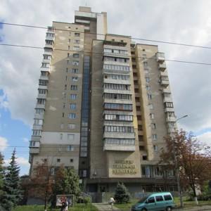 Нежитлове приміщення, Z-1638004, Повітрофлотський просп., Київ - Фото 1