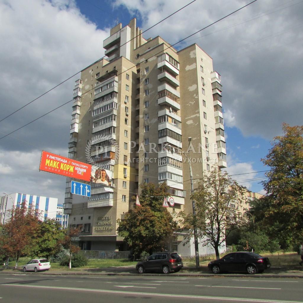 Нежитлове приміщення, Z-1638004, Повітрофлотський просп., Київ - Фото 2