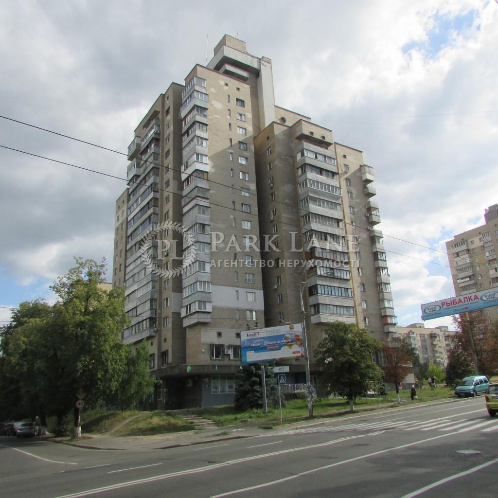 Квартира Воздухофлотский просп., 11/15, Киев, Z-627794 - Фото 17