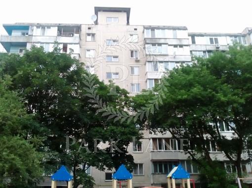 Квартира Половецкая, 14, Киев, Z-520218 - Фото