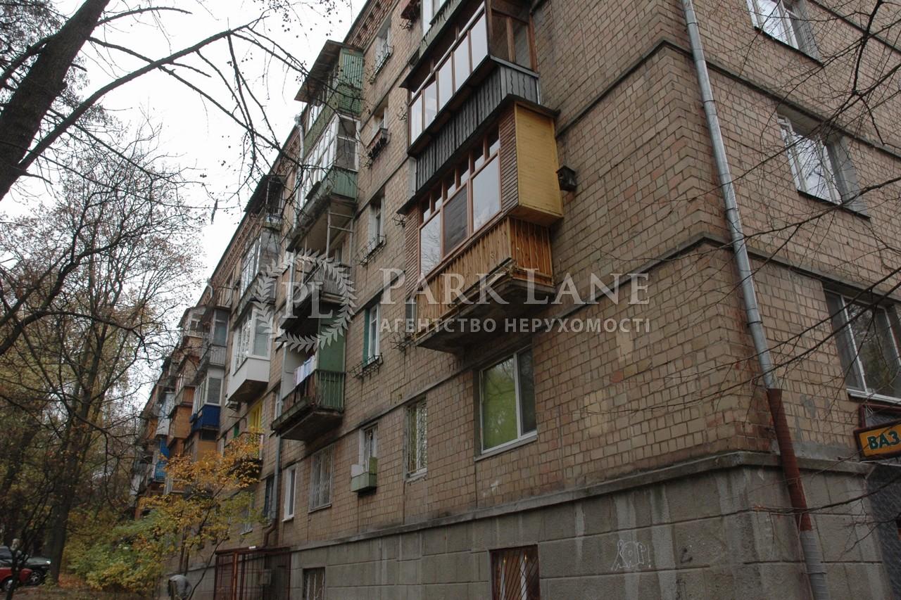Квартира B-100385, Уманская, 29, Киев - Фото 2