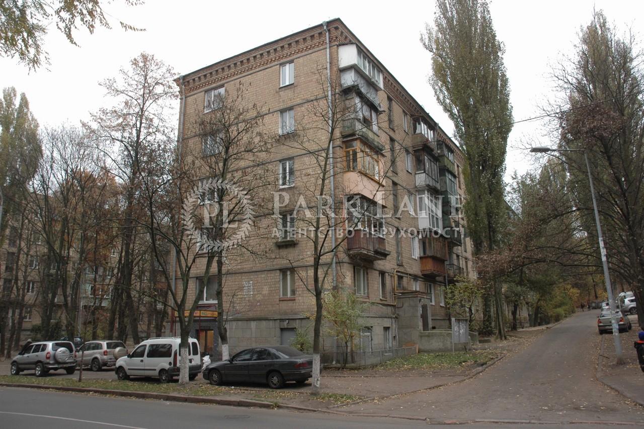 Квартира B-100385, Уманская, 29, Киев - Фото 1