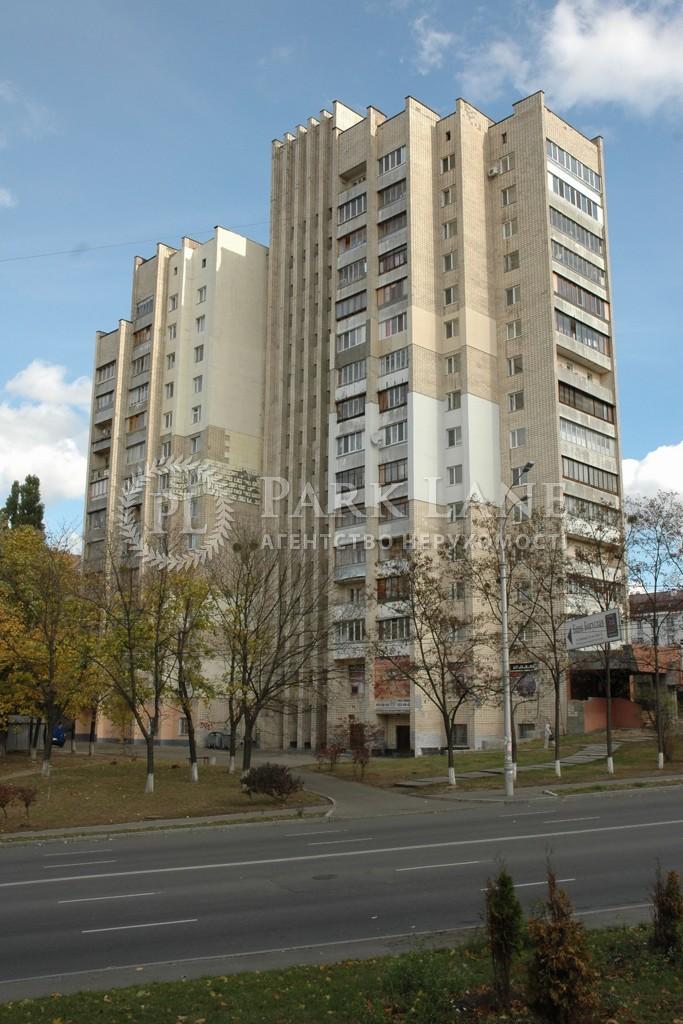 Квартира ул. Щусева, 34/1, Киев, Z-718739 - Фото 1