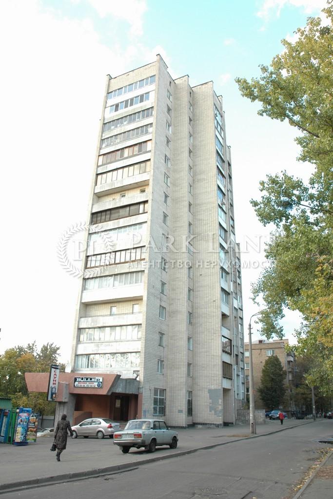 Квартира ул. Щусева, 34/1, Киев, Z-718739 - Фото 2