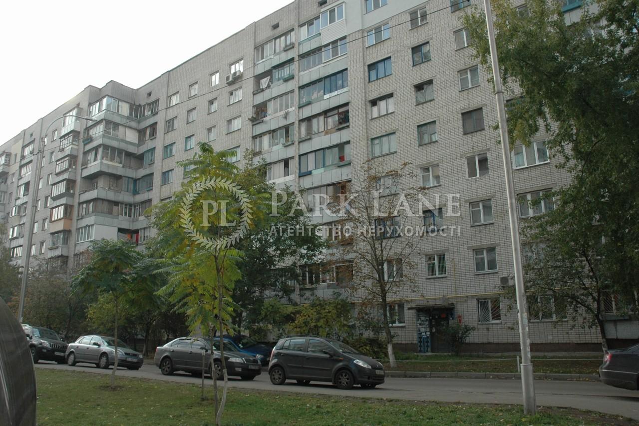 Ресторан, вул. Макіївська, Київ, Z-126388 - Фото 1