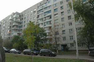 Коммерческая недвижимость, Z-126388, Макеевская, Оболонский район