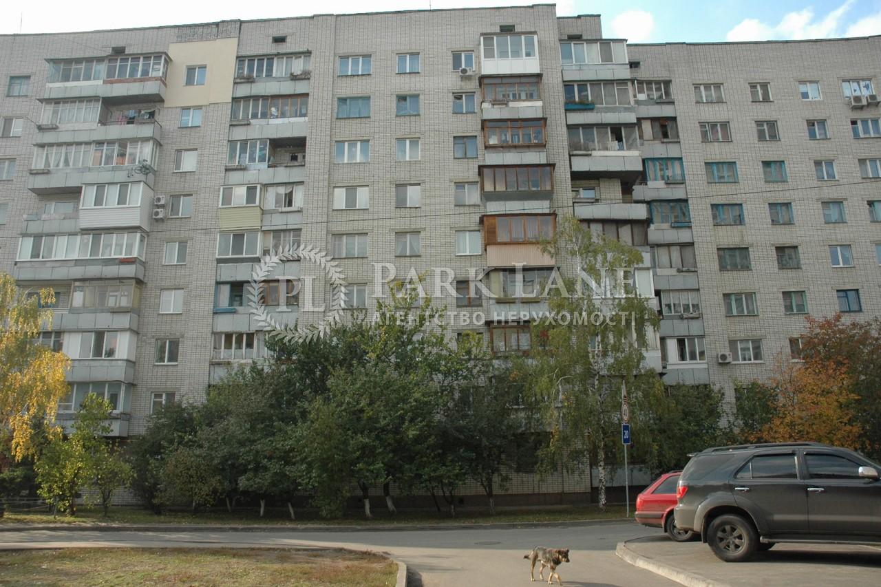 Квартира ул. Макеевская, 7, Киев, R-25352 - Фото 12