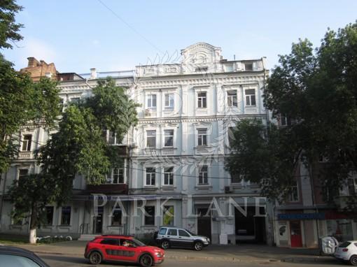 Квартира Деловая (Димитрова), 11, Киев, N-18901 - Фото