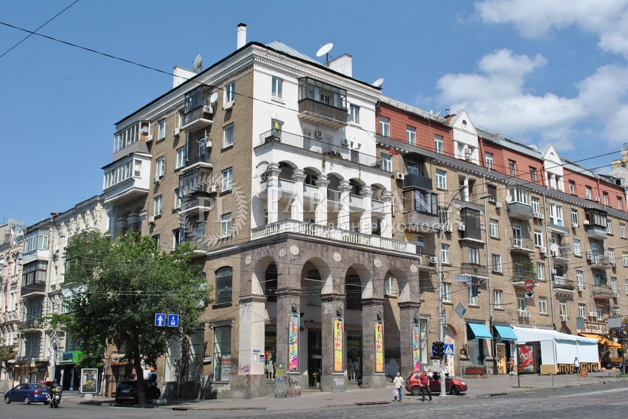 Квартира ул. Большая Васильковская, 48, Киев, I-28789 - Фото 1