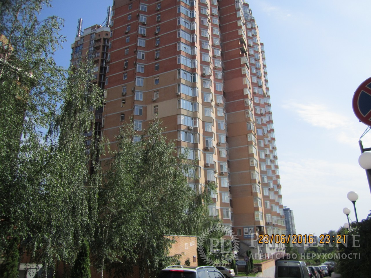 Квартира ул. Коновальца Евгения (Щорса), 32г, Киев, Z-1573355 - Фото 1
