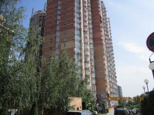 Офіс, N-17711, Коновальця Євгена (Щорса), Київ - Фото 2