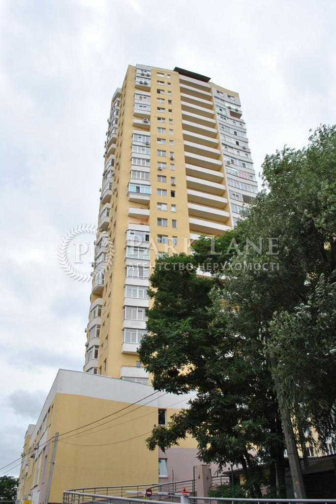Квартира ул. Руданского Степана, 3а, Киев, Z-583493 - Фото 1
