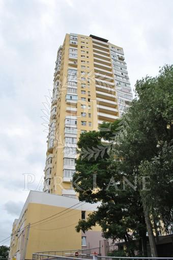 Квартира, B-96690, 3а