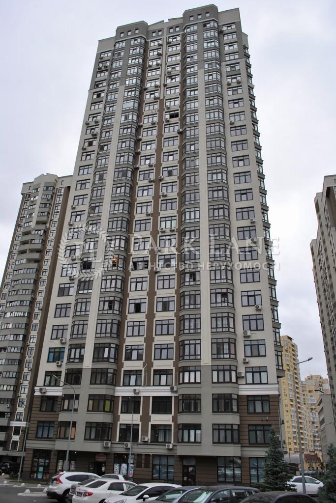 Квартира ул. Сикорского Игоря (Танковая), 4б, Киев, K-25293 - Фото 6