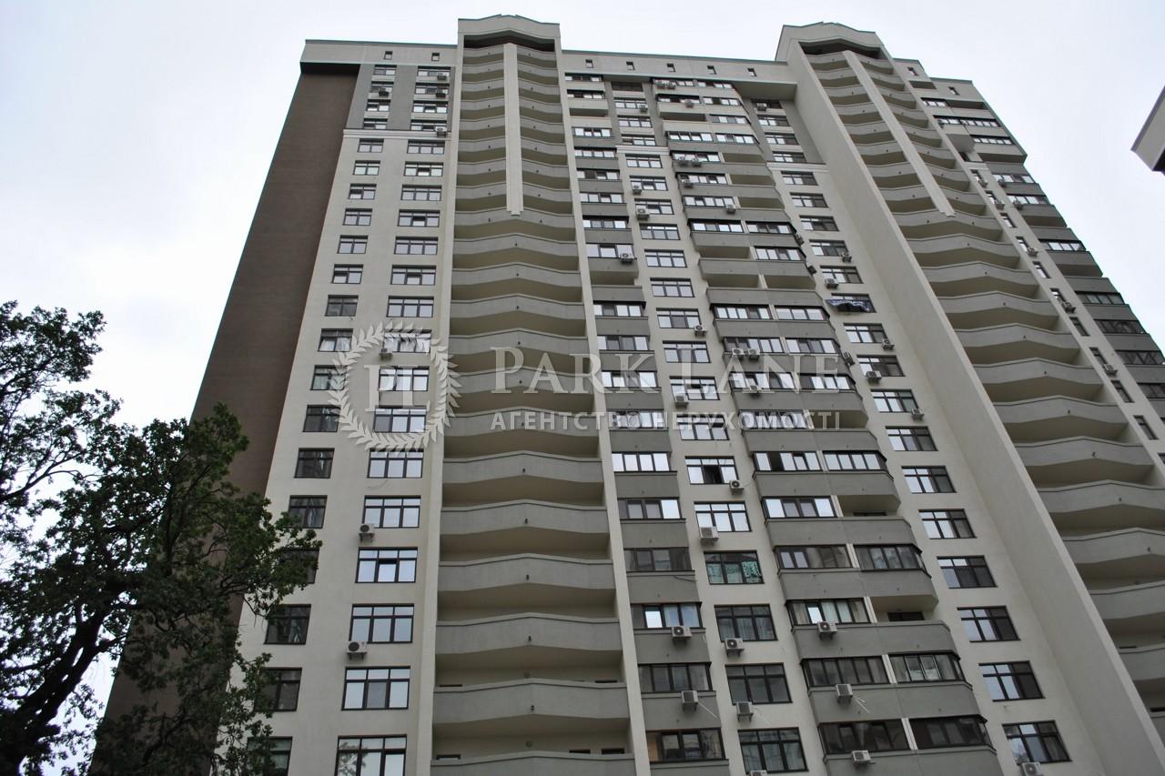 Квартира ул. Сикорского Игоря (Танковая), 4в, Киев, Z-248261 - Фото 3