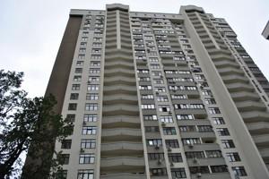 Квартира Z-733027, Сікорського Ігоря (Танкова), 4в, Київ - Фото 3