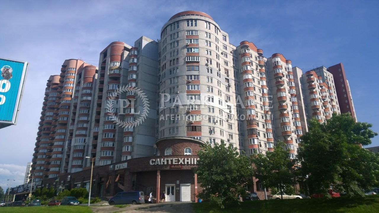 Квартира Феодосийский пер., 12, Киев, B-95559 - Фото 1