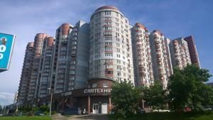 Квартира, B-92374, Феодосийский пер., 12, Саперная Слободка, Голосеевский, Киев