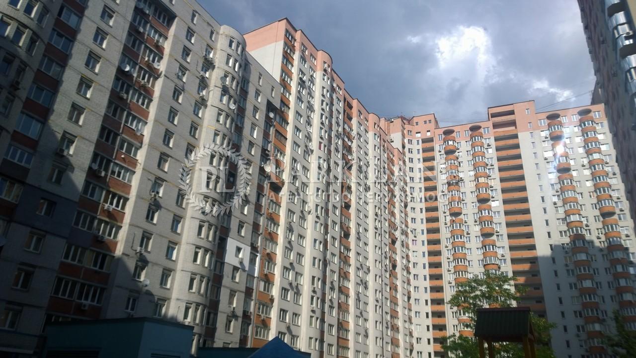 Квартира Феодосийский пер., 12, Киев, B-95559 - Фото 5