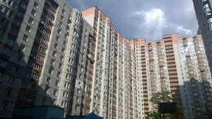 Квартира B-95559, Феодосийский пер., 12, Киев - Фото 2