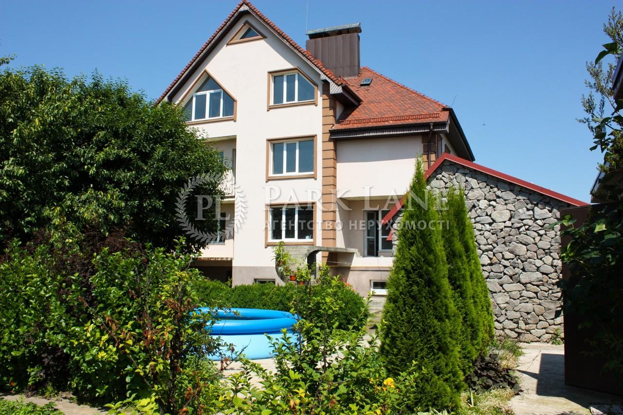 Дом Вишенки, X-33797 - Фото 3