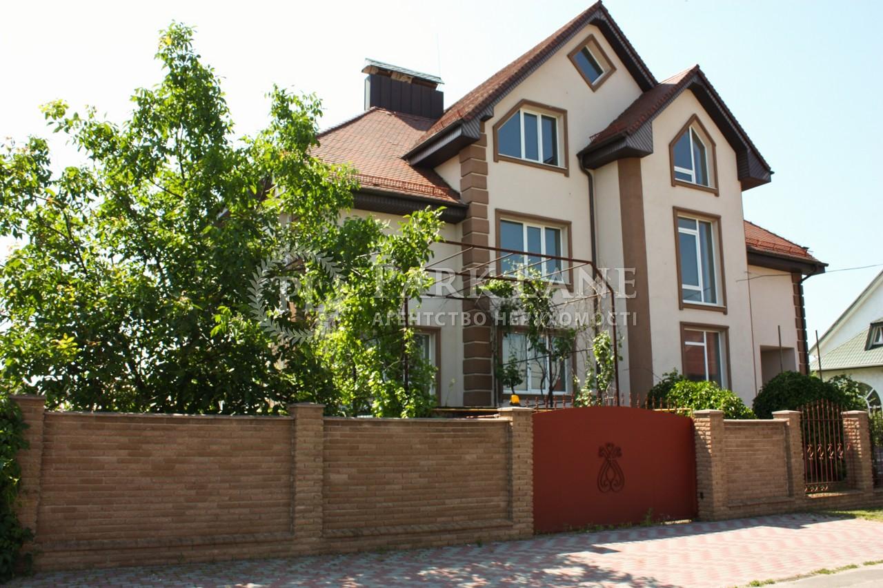 Дом Вишенки, X-33797 - Фото 1