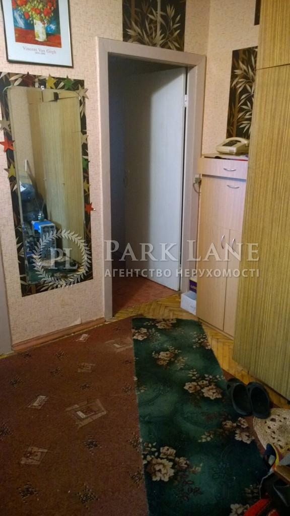 Квартира ул. Семашко, 21, Киев, Z-1830310 - Фото 15
