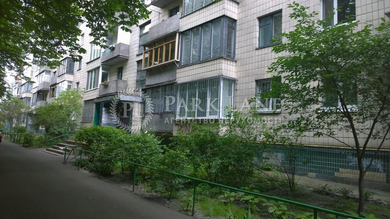 Квартира ул. Семашко, 21, Киев, Z-1830310 - Фото 17