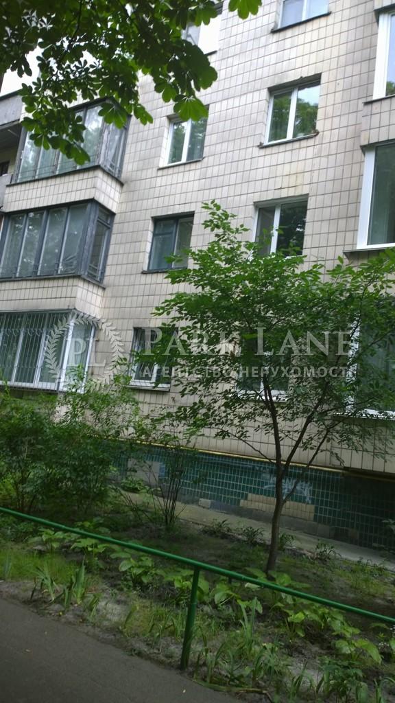 Квартира ул. Семашко, 21, Киев, Z-1830310 - Фото 18