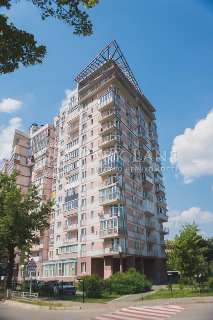Квартира ул. Корчака Януша (Баумана), 25/27, Киев, K-27189 - Фото 1