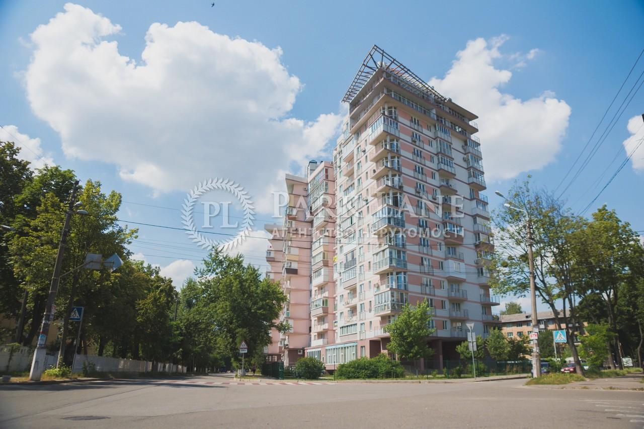 Квартира ул. Корчака Януша (Баумана), 25/27, Киев, K-27189 - Фото 16