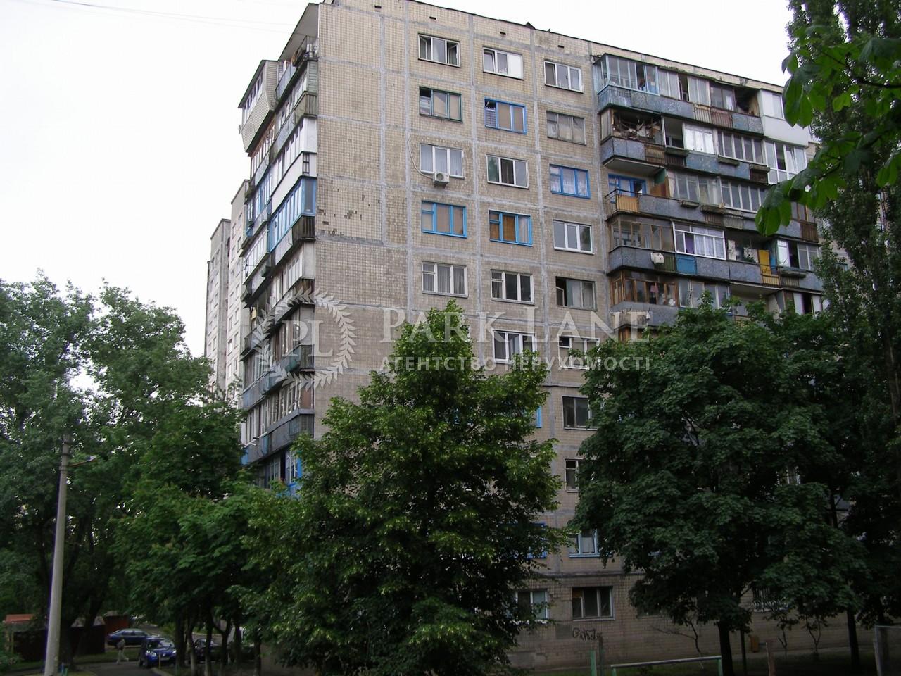 Квартира Харьковское шоссе, 21/1, Киев, Z-792388 - Фото 1