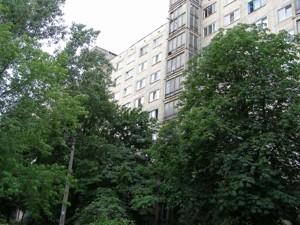 Квартира Z-792388, Харьковское шоссе, 21/1, Киев - Фото 2