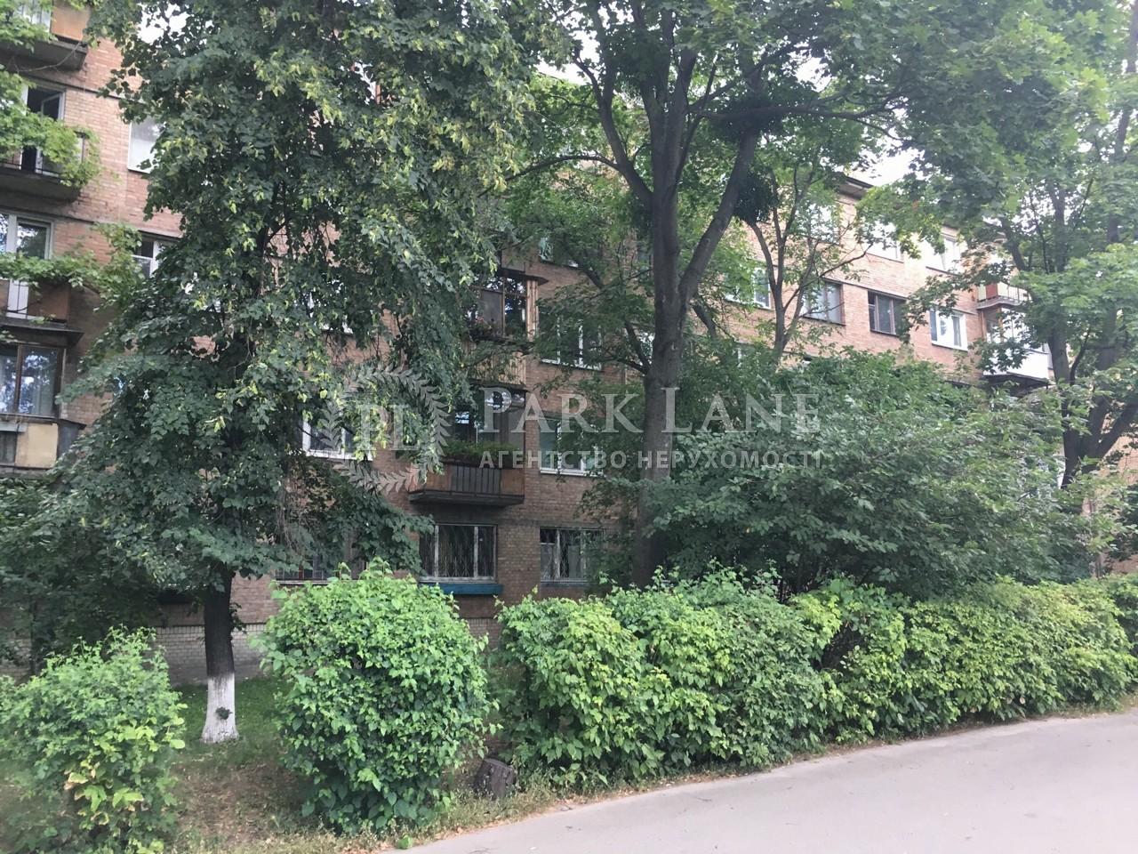 Квартира ул. Героев Обороны, 7, Киев, R-33108 - Фото 4