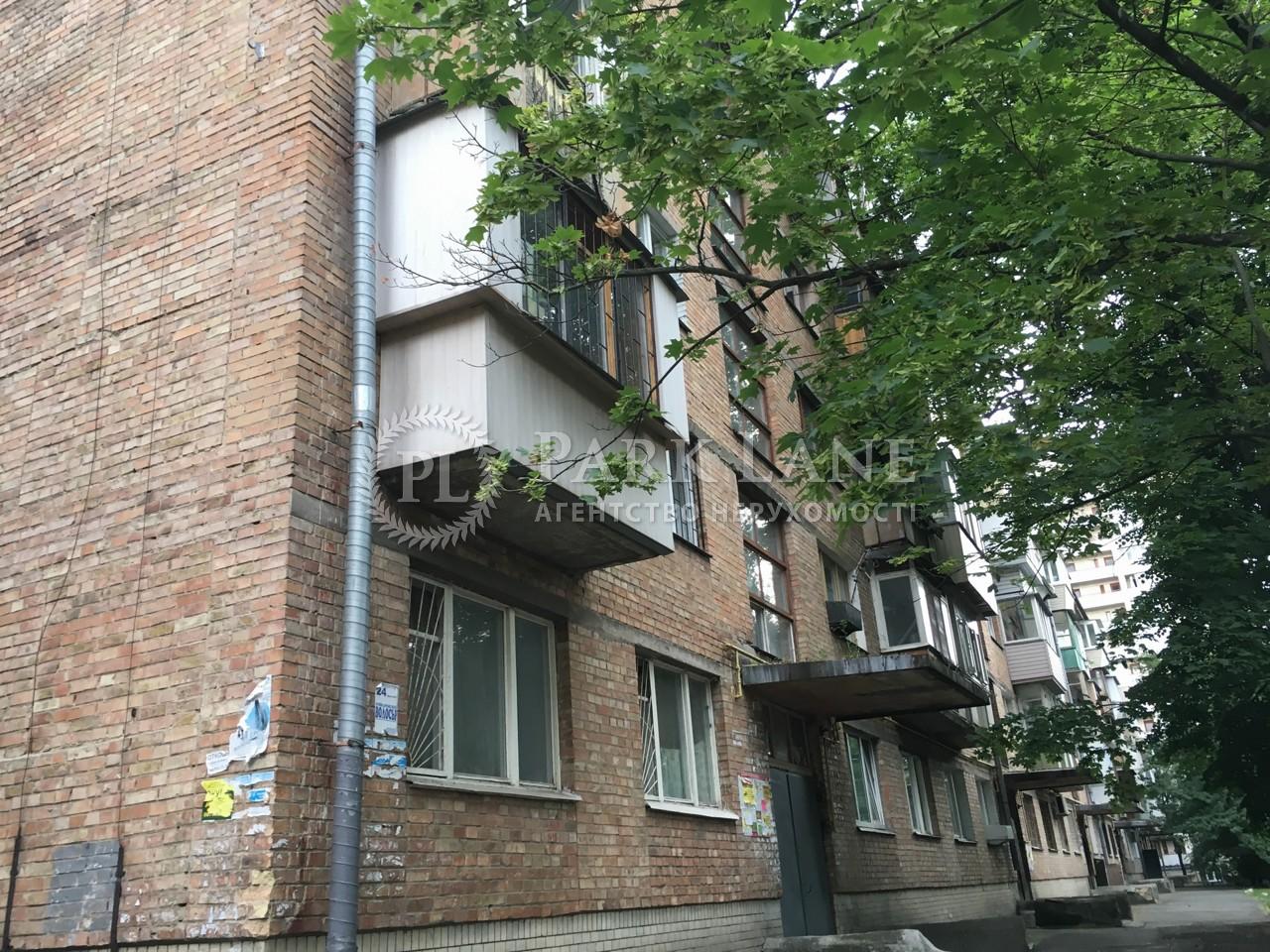 Квартира ул. Героев Обороны, 7, Киев, R-33108 - Фото 3