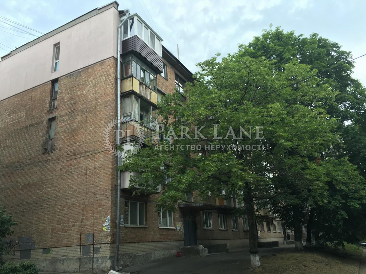 Квартира ул. Героев Обороны, 7, Киев, R-33108 - Фото 1