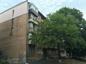 Коммерческая недвижимость, B-100850, Героев Обороны, Голосеевский район